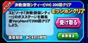 Hou21022203