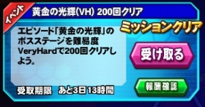 Hou2102701