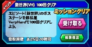 Housyu020501