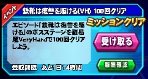 Housyu031003