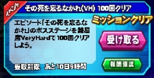 Housyu032403