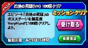 Housyu053104