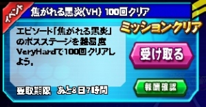 Housyu061502