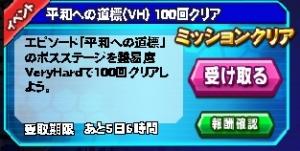 Housyu071501