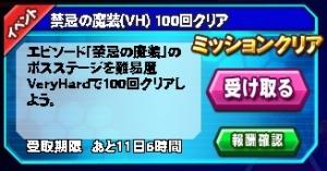 Housyu101003