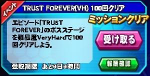 Housyu110502