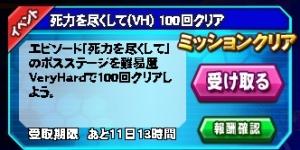 Housyu110702