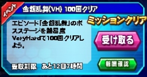 Housyu20072201