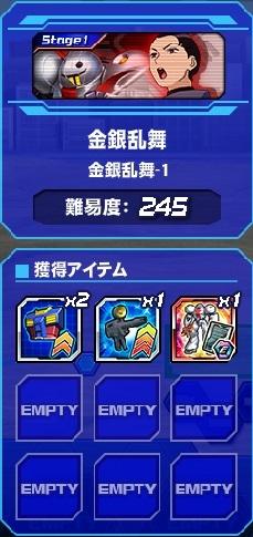 Housyu20072203