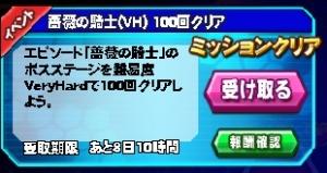 Housyu20072602