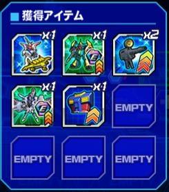 Housyu20080601