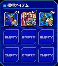 Housyu20080801