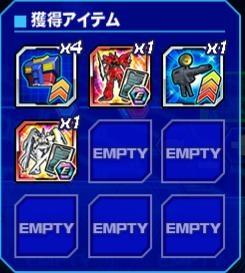 Housyu20080803