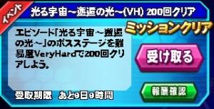 Housyu20090604