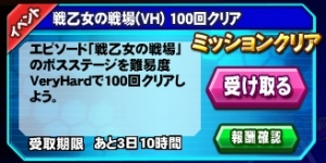 Housyu21040503
