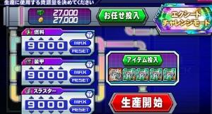 Seisan20072102