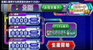 Seisan20080601