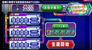Seisan20080802