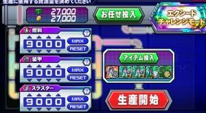 Seisan20082003