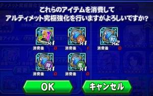 Uqkyou100901